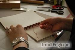 bookbinder Urdu Meaning
