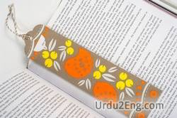 bookmark Urdu Meaning