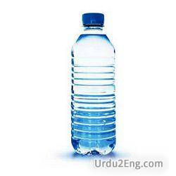 bottle Urdu Meaning