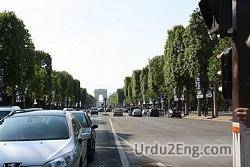 boulevard Urdu Meaning
