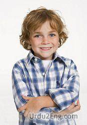 boy Urdu Meaning