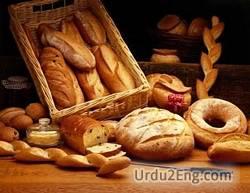 breadstuff Urdu Meaning