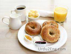 breakfast Urdu Meaning