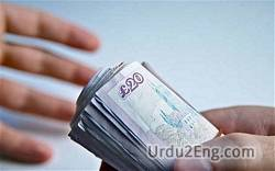 bribery Urdu Meaning