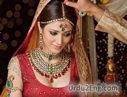 bridal Urdu Meaning