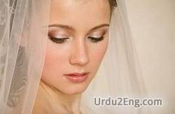 bridal Urdu Meaning