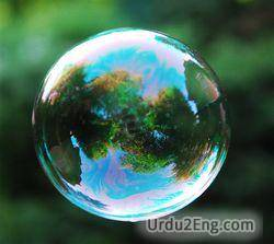 bubble Urdu Meaning