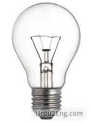 bulb Urdu Meaning