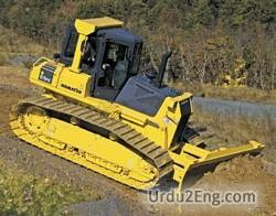 bulldozer Urdu Meaning