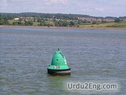 buoy Urdu Meaning