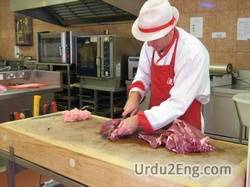 butcher Urdu Meaning