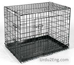 cage Urdu Meaning