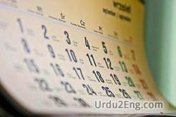calendar Urdu Meaning