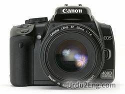 camera Urdu Meaning