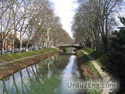 canal Urdu Meaning