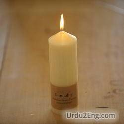candle Urdu Meaning