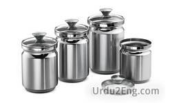 canister Urdu Meaning