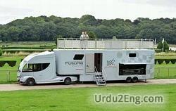 caravan Urdu Meaning