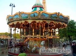 carrousel Urdu Meaning