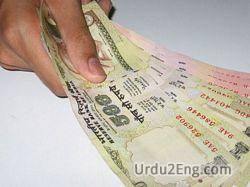 cash Urdu Meaning