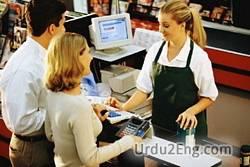 cashier Urdu Meaning