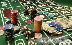 casino Urdu Meaning