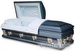casket Urdu Meaning