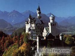 castle Urdu Meaning