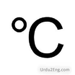 celsius Urdu Meaning