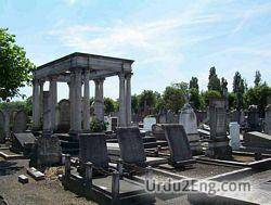 cemetery Urdu Meaning