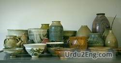 ceramic Urdu Meaning