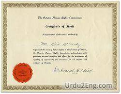 certificate Urdu Meaning