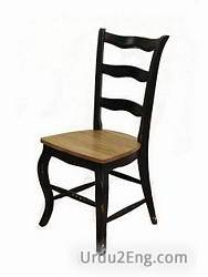 chair Urdu Meaning