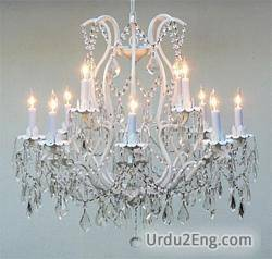 chandelier Urdu Meaning