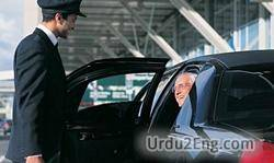 chauffeur Urdu Meaning