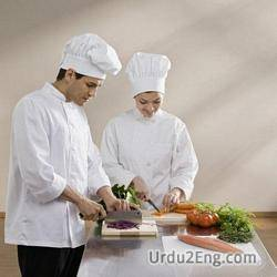chef Urdu Meaning