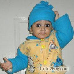 child Urdu Meaning