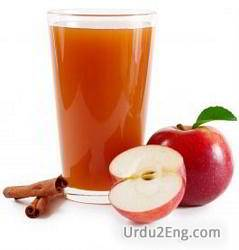 cider Urdu Meaning