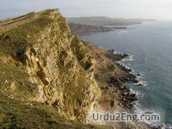 cliff Urdu Meaning