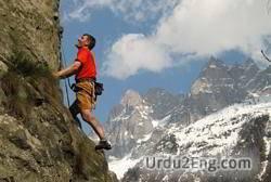 climbing Urdu Meaning