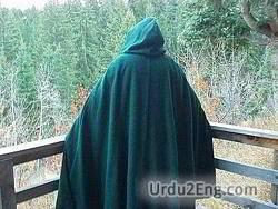 cloak Urdu Meaning