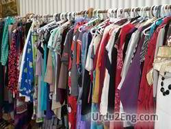 clothing Urdu Meaning