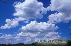 cloud Urdu Meaning