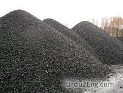coal Urdu Meaning