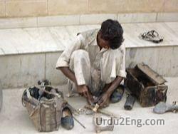 cobbler Urdu Meaning