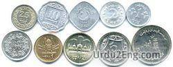 coin Urdu Meaning