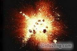 combustion Urdu Meaning