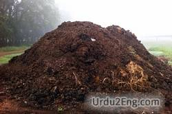 compost Urdu Meaning
