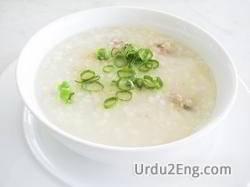 congee Urdu Meaning