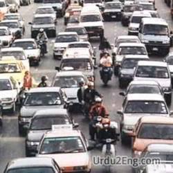 congest Urdu Meaning